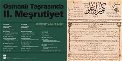 The Second Constitutional Period in the Ottoman Periphery