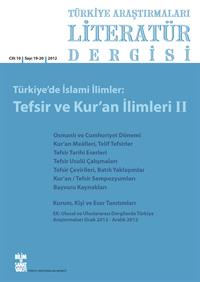 19/20 - Islamic Sciences in Türkiye: Tafsir and Quranic Sciences II