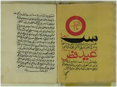 The Use of Space by Sufis in Seventeenth-Century Istanbul in Light of Seyyid Hasan's Diary, The Sohbetnâme